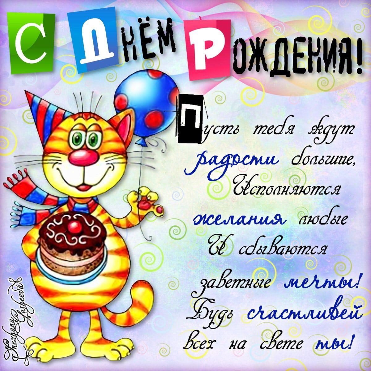 Поздравления С Днем Рождения Женщине Прикольные Але