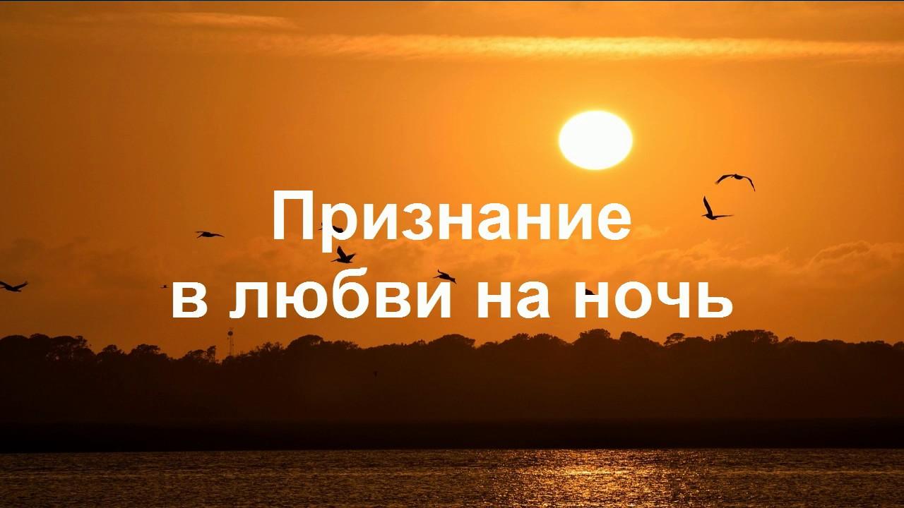 Samye krasivye slova dlya lyubimoy devushke do slez_1