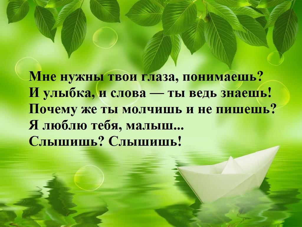 Samye krasivye slova dlya lyubimoy devushke do slez_2