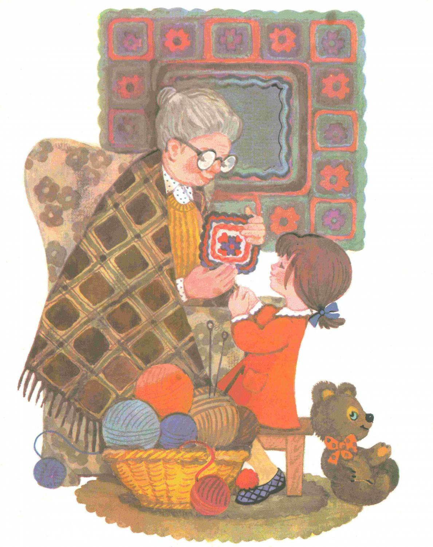 Бабушка моя картинки для детей