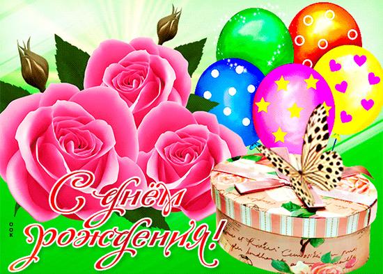 С днем рождения любимой тете открытки с пожеланиями